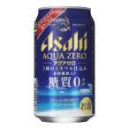 アサヒ アクアゼロ 350ml 缶  350ML× 24缶