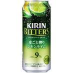 キリン チューハイ ビターズ レモンライム 500ml 缶  500ML× 24缶