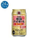 宝 焼酎ハイボール梅干割り  350ml缶 350ML × 24本