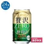 クリアアサヒ 贅沢ゼロ 350ml缶/アサヒ 350ML × 24缶