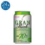 K-PRICE グランリッチ糖質70%オフ 350ml缶 350ML × 24缶