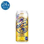 キリン のどごし<生>  500ml缶  500ML× 24缶