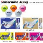 3ダース以上で送料無料ブリヂストンニューイングスーパーソフトフィールゴルフボール1ダース12個入りNEWING SUPERSOFT FEEL