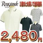 値下げしましたブリヂストンレイグランデ半袖ポロシャツ ボーダーポロシャツVYM01A VYM02A「Reygrande」