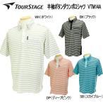 最終処分ブリヂストンツアーステージ半袖ボタンダウンポロシャツ「VTM14A」2013年春夏新作ウェア