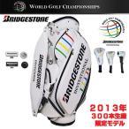 2013年限定生産モデルブリヂストンワールドゴルフチャンピオンシップキャディーバックヘッドカバー付きWGC CBWG30送料無料