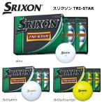 ショッピングダンロップ ダンロップスリクソントライスター2014年モデル日本正規品ゴルフボール1ダース12個入り「SRIXON TRI-STAR」