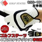 ゴルフステーツ非公認合皮 ゴルフグローブ左手用「GSS-101」