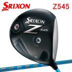 ダンロップスリクソン Z545チタンドライバーRX-45シャフト「SRIXON Z545ドライバー」