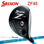 ダンロップスリクソン ZF45フェアウェイウッドMiyazaki Kosuma Blue6シャフト「SRIXON Z F45フェアウェイW」