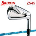 ダンロップスリクソン Z545アイアン単品(#3、#4、AW、SW)Miyazaki Kosuma Blueシャフト「SRIXON Z545アイアン」