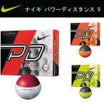 2015年NEWモデル ナイキ NIKE パワーディスタンス 9 ゴルフボール 1ダース12個入り日本正規品