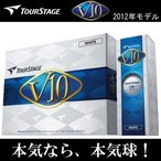 ショッピング2012 2012年モデル ブリヂストン ツアーステージ V10 ゴルフボール(ダース12個入り)「TOURSTAGE V10」