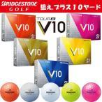 2016新製品 ブリヂストンゴルフ 日本正規品 TOUR B V10 (ツアービーブイテン) ゴルフボール 1ダース(12個入)
