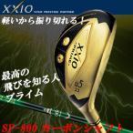 ショッピングゼクシオ ダンロップ XXIO PRIME ゼクシオ プライム ユーティリティ SP-800 カーボンシャフト