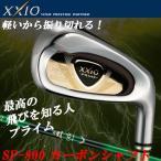 ダンロップ XXIO PRIME ゼクシオ プライム 5本アイアンセット #6〜9、PW SP-800 カーボンシャフト