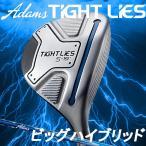 アダムス ADAMS タイトライズ ビッグハイブリッド ユーティリティ タイトライズ専用 カーボンシャフト