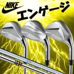 ナイキゴルフ クラブ撤退!? NIKE GOLF ナイキゴルフ ENGAGE WEDGE エンゲージウェッジ ダイナミックゴールド N.S.PRO950GH スチールシャフト