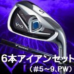 ブリヂストンゴルフ TOUR STAGE ツアーステージ ViQ 6本アイアンセット #5〜9 PW WV-55i カーボンシャフト