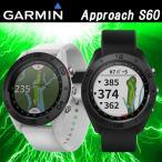 2017モデル 日本正規品 GARMIN ガーミン Approach S60 アプローチ S60 腕時計型GPS ゴルフナビ 距離測定器