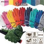 kasco キャスコ Palette パレット カラーグローブ SF-2014 豊富な10カラー カラーゴルフグローブ