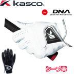 GF-2012 キャスコ DNA シープグローブ 羊革グローブ ゴルフグローブ KASCO GF2012