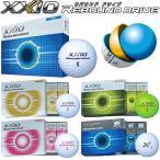 ゼクシオ リバウンド ドライブ ゴルフ ボール 1ダース 12個入り XXIO REBOUND DRIVE