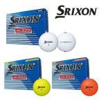 ダンロップ DUNLOP スリクソン SRIXON AD333 ソフトフィーリング ツーピースボール 12球入り