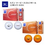 Yahoo!カクヤスゴルフ ヤフー店2020年新商品 D201 MIZUNO ミズノ ツーピースゴルフボール 12球入り