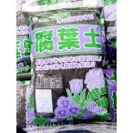 【群馬県産/送料無料】木の葉100%使用 国産 腐葉土 40L