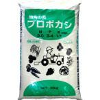 有機肥料 プロボカシ 20kg