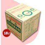 【28年度販売開始】【送料無料】石灰硫黄合剤 18L