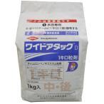 除草剤 ワイドアタックD粒剤 1kgX12袋