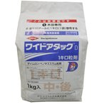 除草剤 ワイドアタックD粒剤 1kg×24袋
