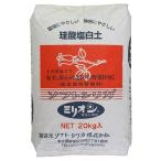 ソフトシリカ ケイ酸塩白土 ミリオン 20kg