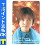 吉澤ひとみ テレホンカード 500円 【有効期限:なし】