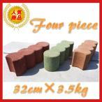 ■ 送料込! ★ ガーデンブロック「フォーピース」【6個Set】 ★ (レッド・オレンジ・グリーン)