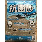 【送料込】砂場用「あそび砂」17L(約15kg)