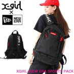 X-girl  エックスガール リュック X-GIRL×NEWERA SPORTS PACK 05172064 正規店舗
