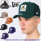 XLARGE エクストララージ ニューエラ コラボ メッシュ キャップ NEWERA WALKING APE MESH SNAPBACK CAP メンズ 帽子 101212051011