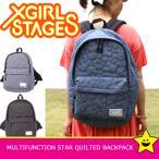エックスガール ステージス X-girl stages リュック MULTIFUNCTION STAR QUILTED BACKPACK バックパック マザーズバック