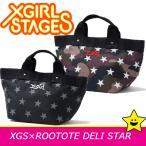 エックスガール X-girl stages ROOTOTE ルートート DELI STAR デリ トートバッグ 軽量