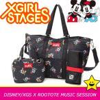 (新作)マザーズバッグ ルートート エックスガール ステージス X-girl stages DISNEY/MUSIC SESSION ディズニー ミッキー ミニー ROOTOTE 軽量 マザーズバッグ