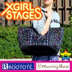X-girl Stages×ROOTOTEのマザーズバッグ/ルートート