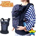 抱っこひも X-girl Stages エックスガール ステージス XGS SHOUL RAKU BABY CARRIER ショルラク 抱っこ紐 2way 子守帯 送料無料