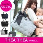 新色入荷 マザーズバッグ ティアティア TheaThea SASHA 2way 軽量 ショルダーバッグ トートバッグ レディースバッグ