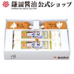 小豆島そうめんセット(小) 鎌田醤油公式 調味料 和食 出汁 鰹節 ギフト 国産 かつお カマダ
