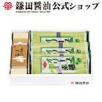 鎌田醤油 小豆島オリーブ素麺セット 調味料  カマダ かまだ 父の日 お中元 和食 出汁 鰹節 ギフト 国産 かつお