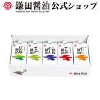 ご飯のお供に きのこ煮 (佃煮風) 8ヶ入 鎌田醤油 公式 とかちマッシュ と 北海道産 きのこ使用 贈答品 醤油 カマダ