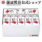 さしみ醤油 14ヶ入 (200ml) 鎌田醤油 刺身 醤油 調味料 和食 出汁 鰹節 ギフト 国産 かつお カマダ
